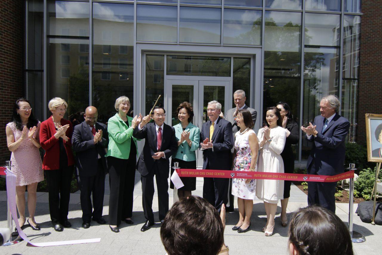 Dr. James S. C. Chao & family with dignitaries at the Dedication of the Ruth Mulan Chu Chao Center.  Harvard University.