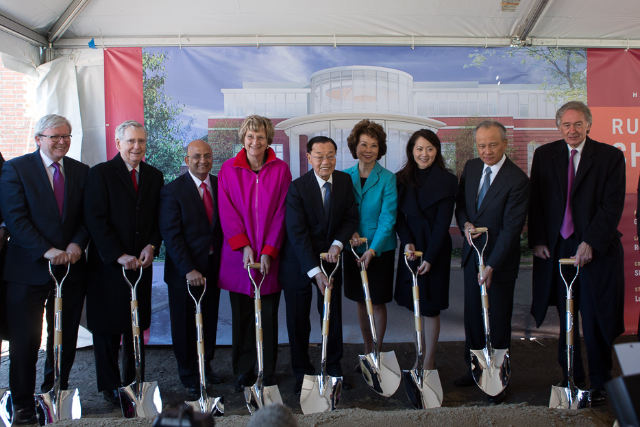 Groundbreaking ceremony for the Ruth Mulan Chu Chao Center.  Harvard University. Dr. James S. C. Chao and daughters including Elaine Chao and Angela Chao with Harvard University President and Harvard Business School Dean and other distinguished guests.