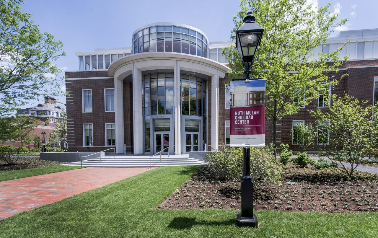 Ruth Mulan Chu Chao Center, Harvard University, the first building named after a woman and an Asian American on campus.